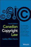 Lesley Ellen Harris: Canadian Copyright Law